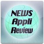 Androidアプリ「ビジネスマン必見!新聞・ニュースアプリまとめ」リリースのお知らせ