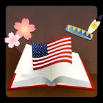 Androidアプリ「歴史クイズ(アメリカ近代史編」をリリースしました。