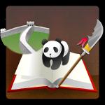 Androidアプリ「歴史クイズ(中国名言編)」をリリースしました。